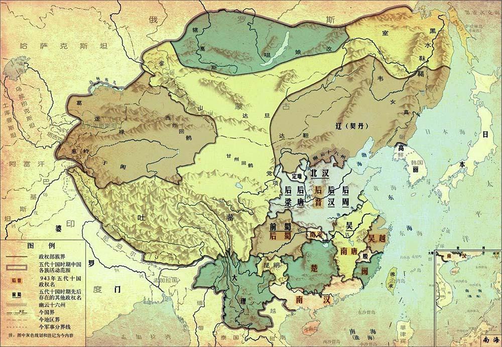 五代十国政权图