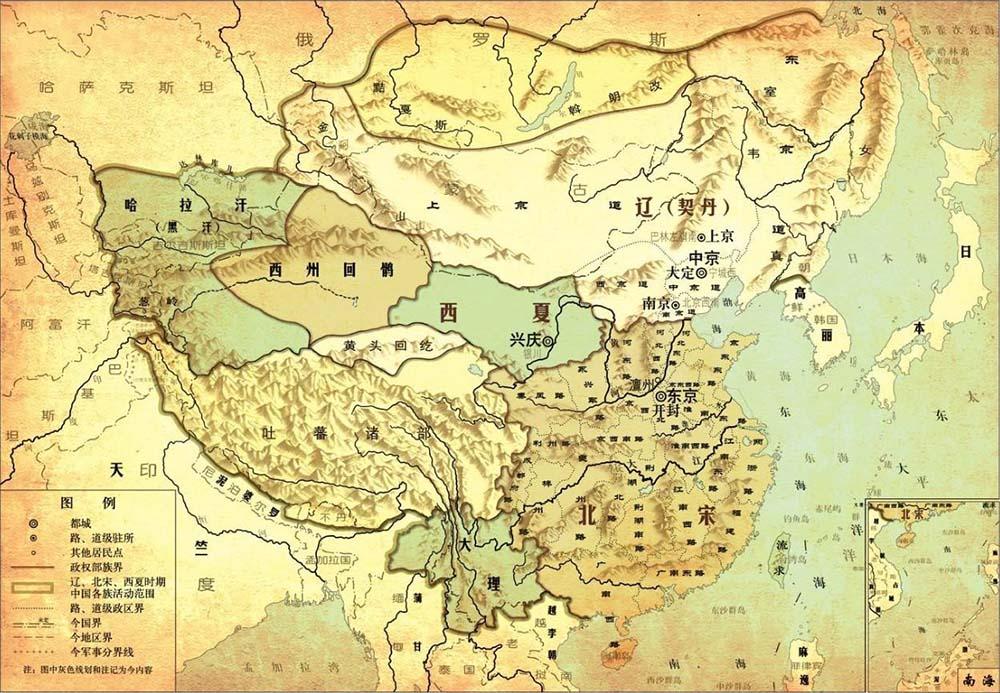 北宋政权图