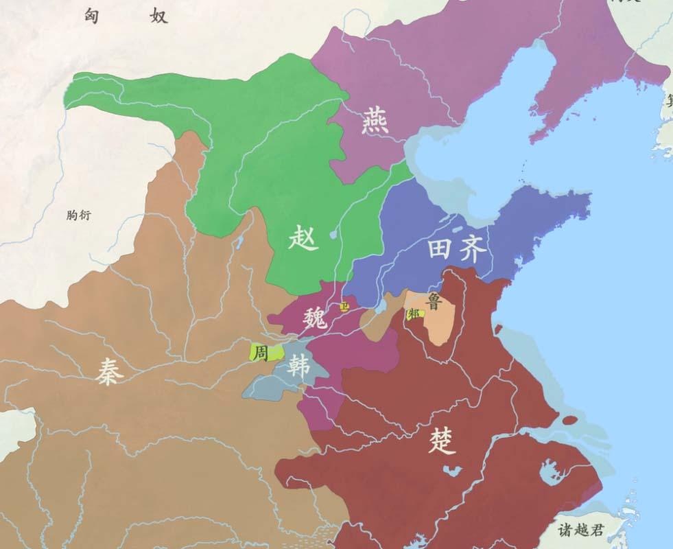 长平之战后战国地图