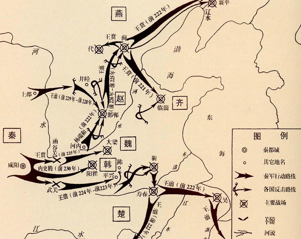 秦灭楚战争示意图