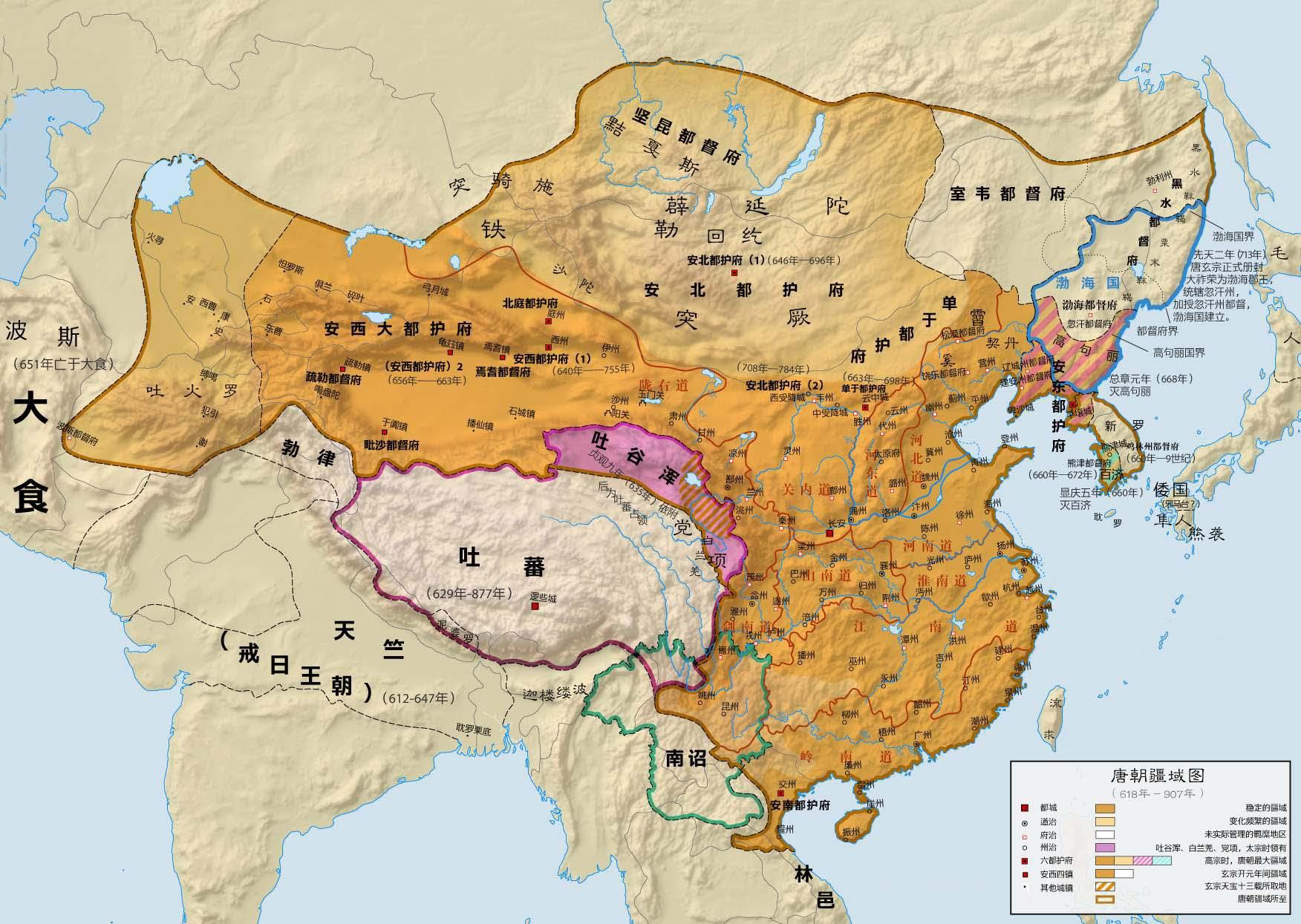 唐朝疆域图